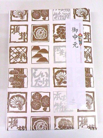 ファイル 370-2.jpg