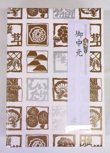 ファイル 376-3.jpg
